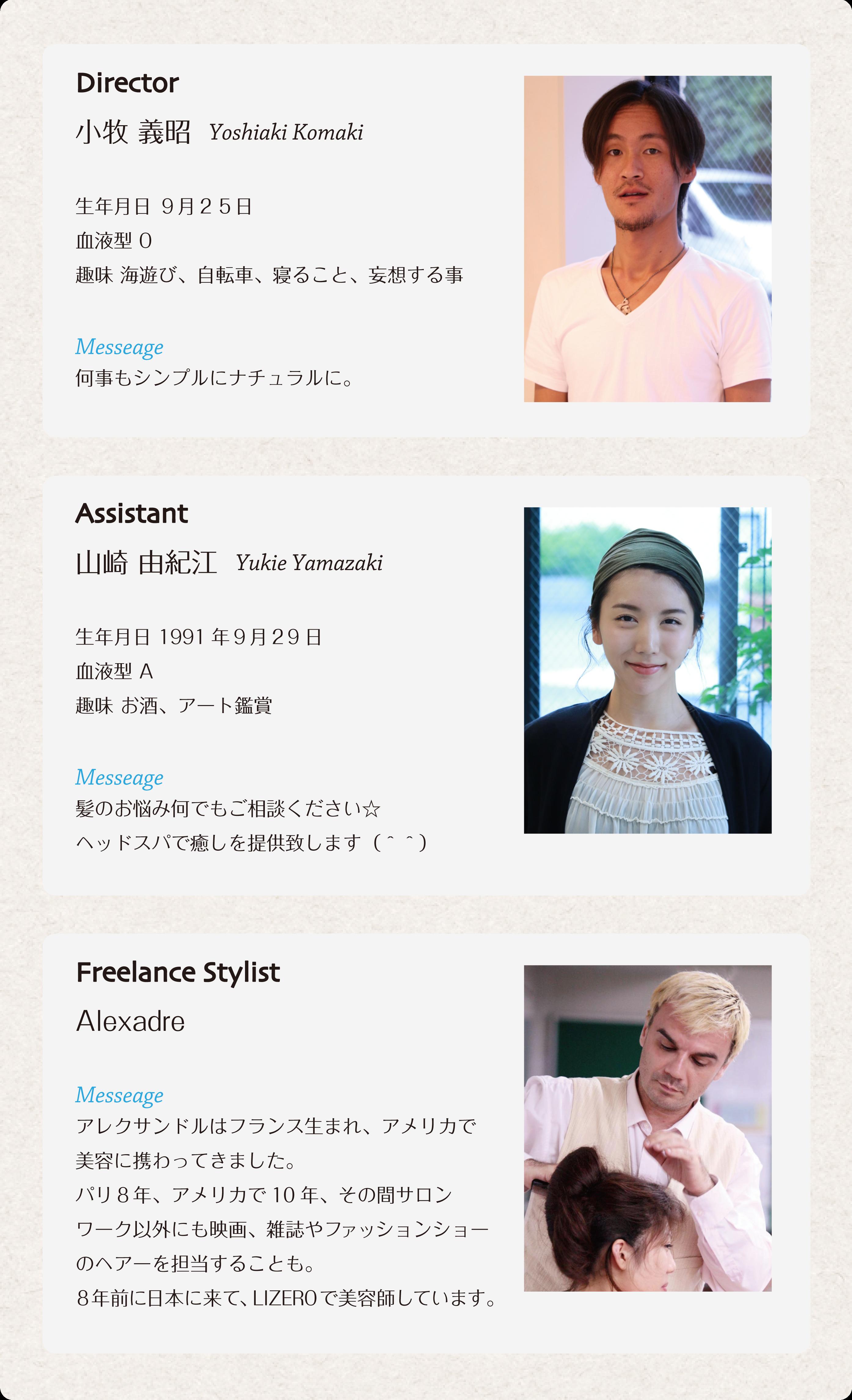 staff1025