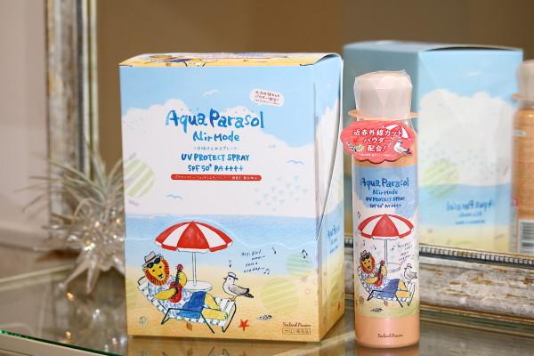 新商品 Aqua Parasol Nir Mode(アクアパラソル ニールモード)日焼け止めスプレー