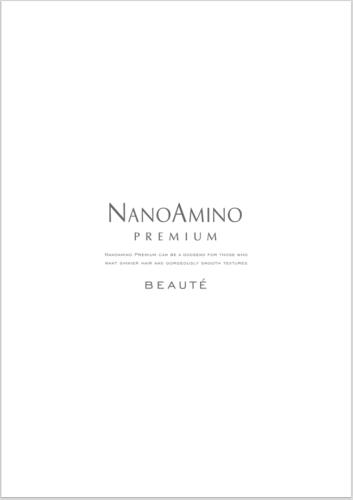☆NANO AMINO PREMIUM BEAUTE☆据え置きキャンペーン
